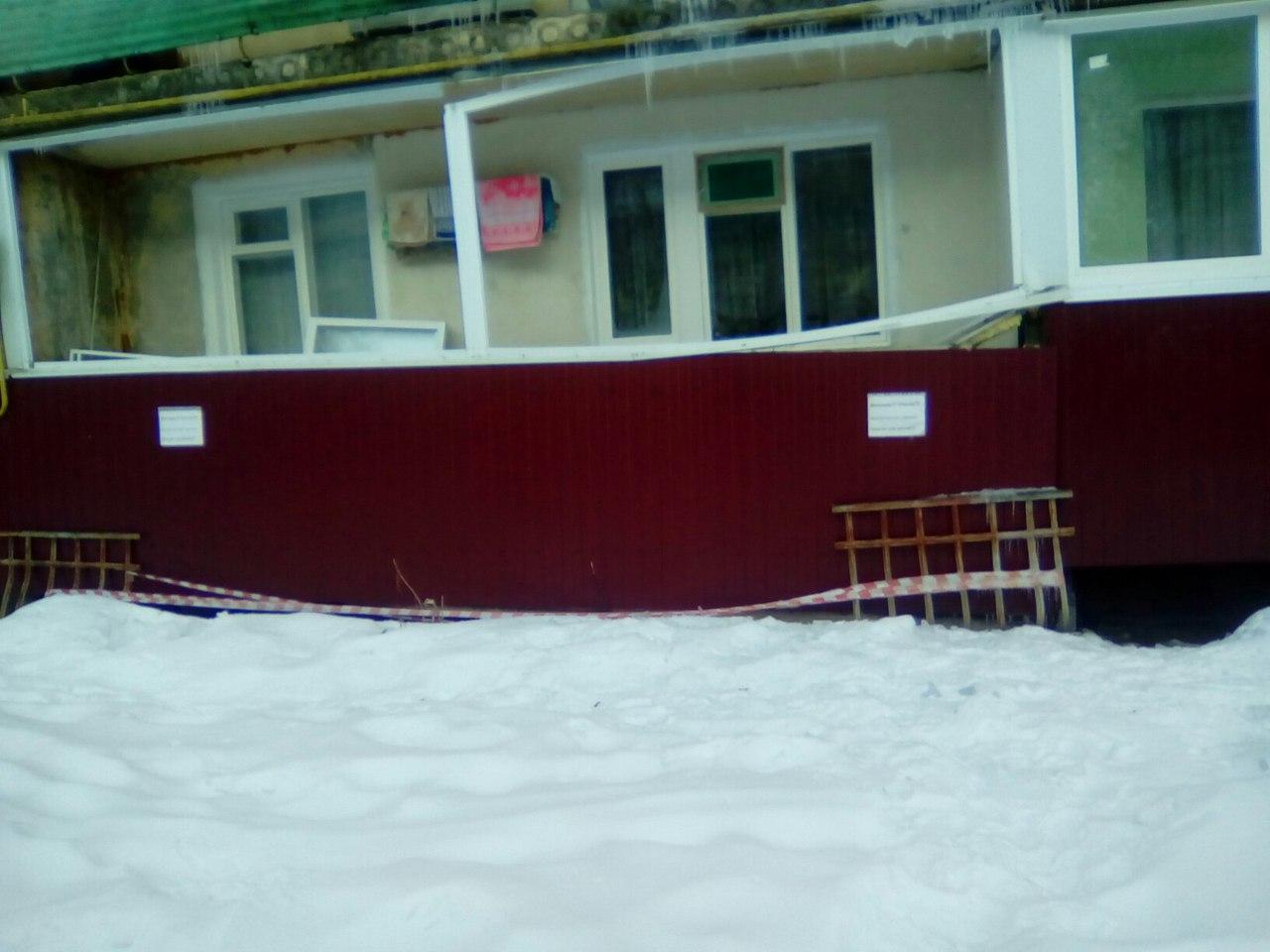 Een Winters Balkon : Эхо Москвы в Ярославле В Ярославской области рухнул балкон многоэтажки