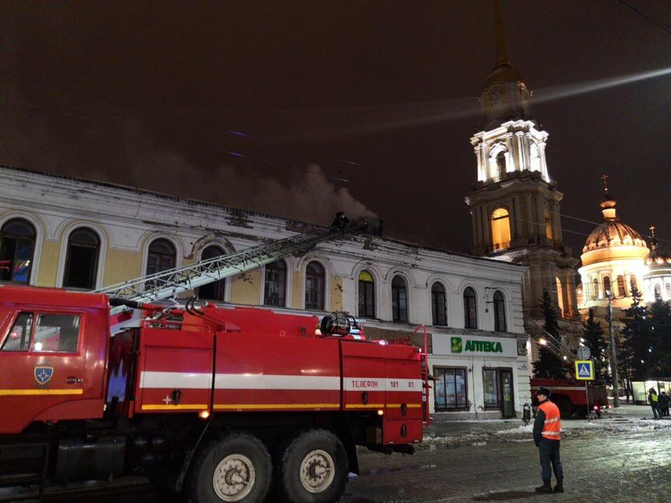 Эхо Москвы в Ярославле - В центре Рыбинска горит торговый центр a0c9ebcf26c