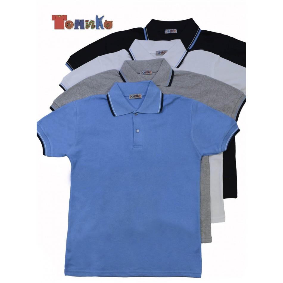 Томико Детская Одежда