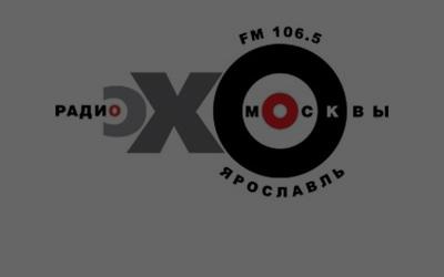 Председателем муниципалитета Ярославля избран «единорос» Павел Зарубин
